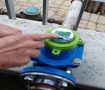 Water Meter AMC